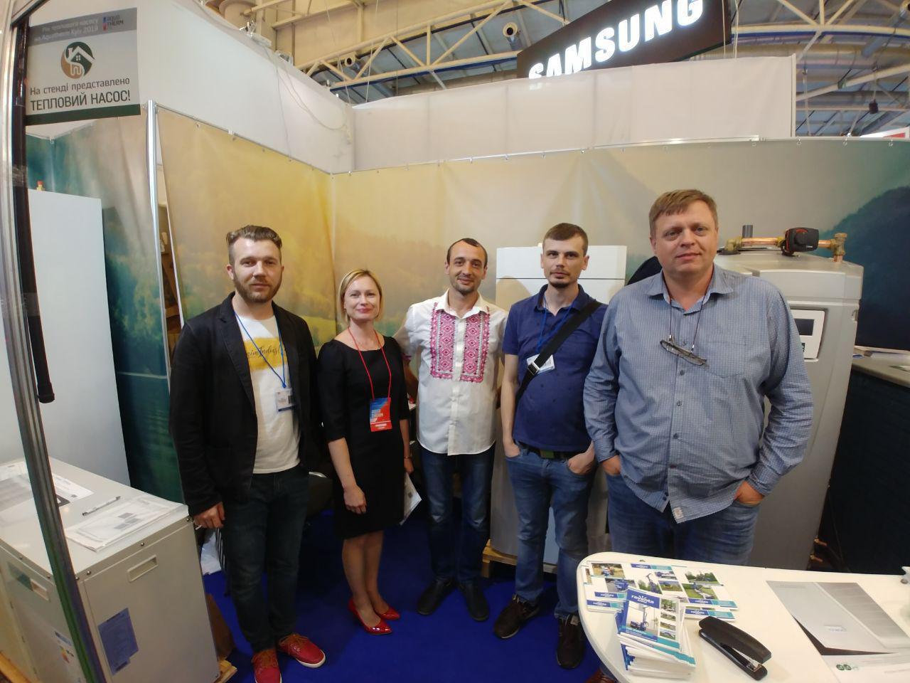 Участие сотрудников Reneco в выставках