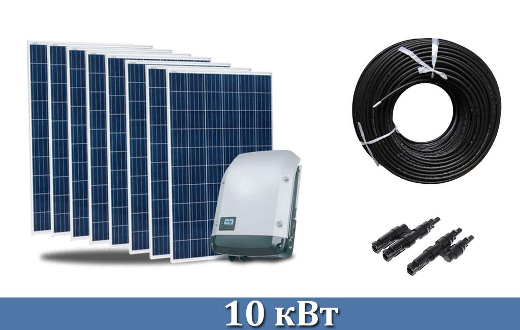 Сонячна станція комплект обладнання 10 кВт