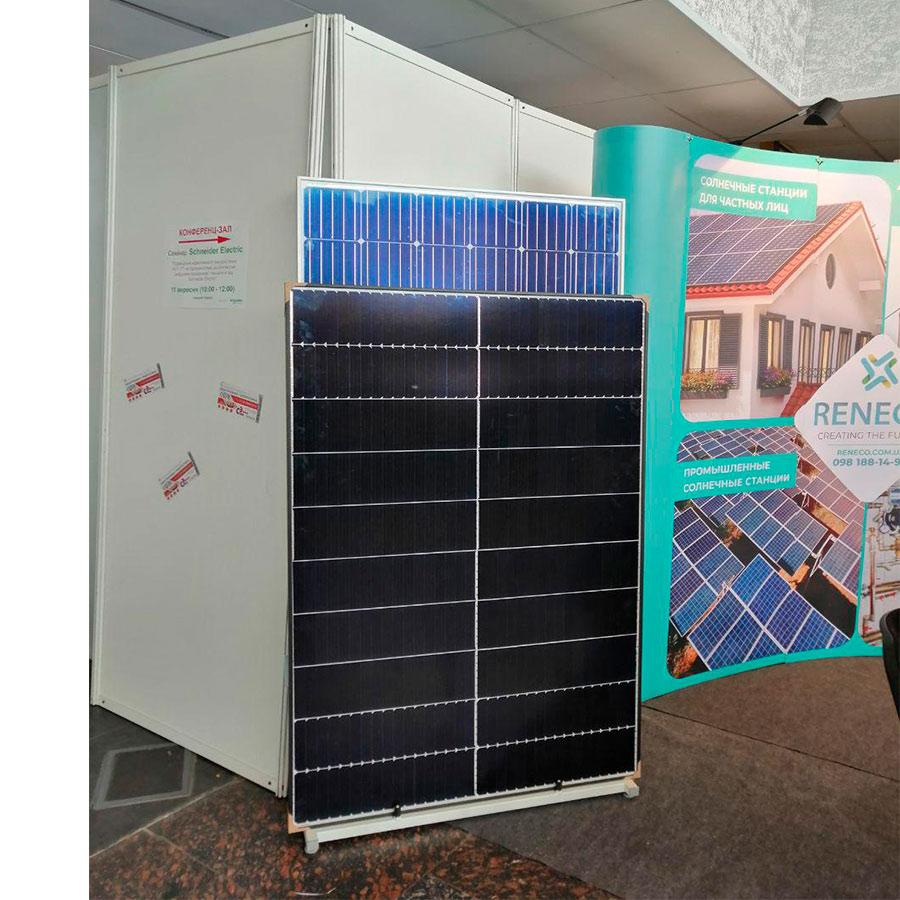 Солнечная батарея на выставке морвокзал Одесса