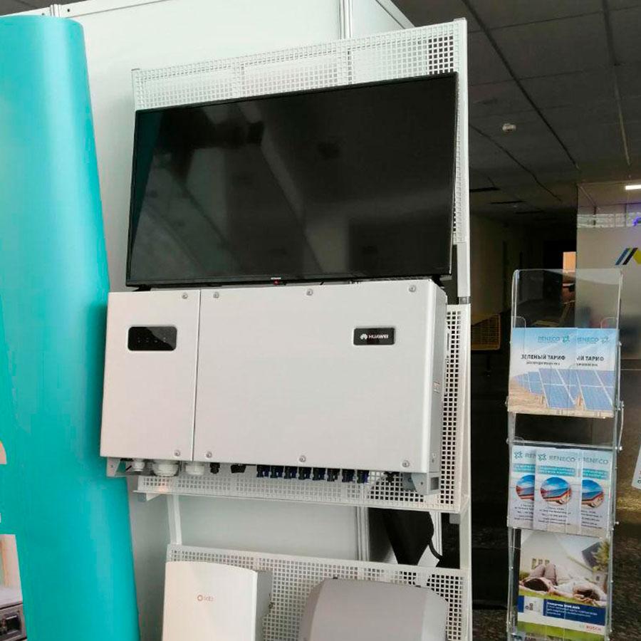 Солнечный инвертор на выставке в сфере энергетики