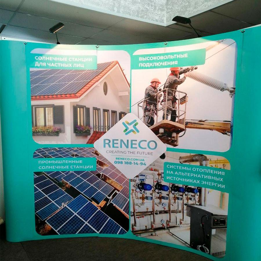 Стенд на выставке электроника и энергетика