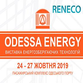 Reneco на выставке Odessa Energy