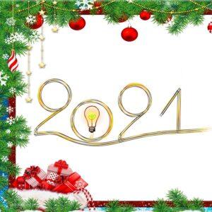 С Новым Годом 2021, друзья!